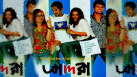 naw kolkata movies click hear..................... Amra+Bengali+Bangla+Adult+Movie+Online
