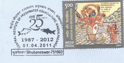 SPECIAL COVER ON FISH