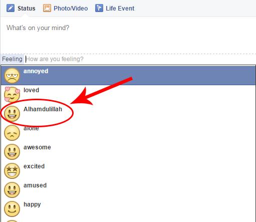 """Emoticon """"Alhamdulillah"""" di Facebook"""