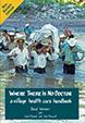 Δωρεάν βιβλία για φτωχές οικοκοινότητες