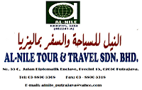 AL-NILE TOUR &amp; TRAVEL, PUTRAJAYA