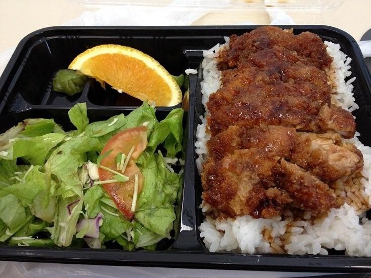 Oishi perth asaka japanese takeaway for Asaka japanese cuisine