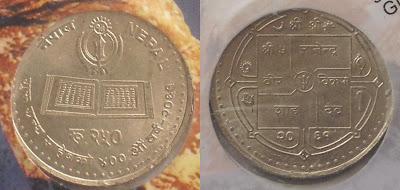 nepal 250 rupee 400 years guru granth sahab