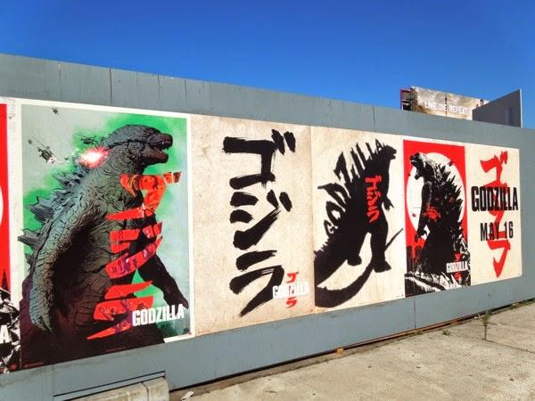 Godzilla 2014 remake retro posters