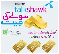Telenor Talkshawk Soney Ki Jeet