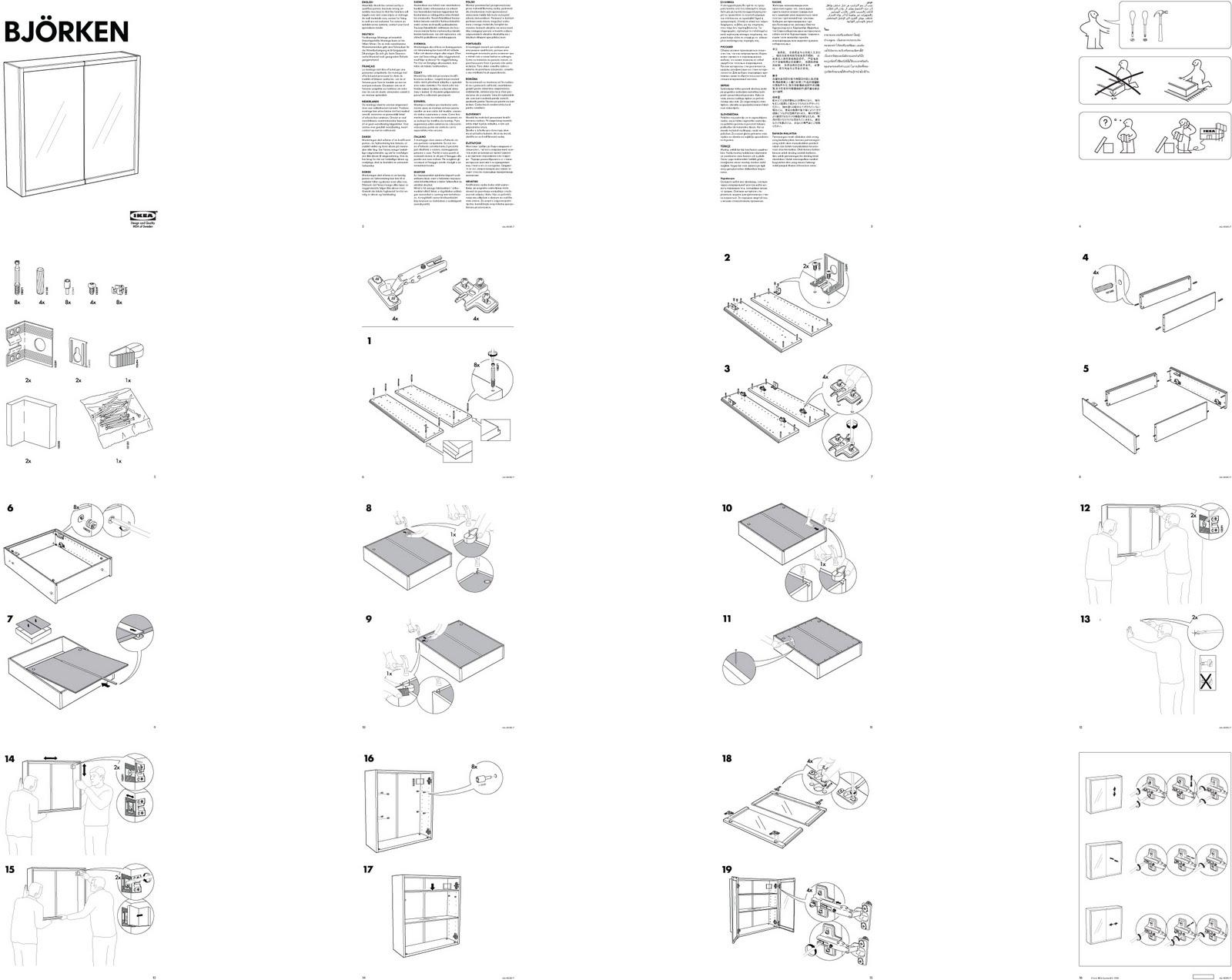 aneboda kast ikea handleiding. Black Bedroom Furniture Sets. Home Design Ideas