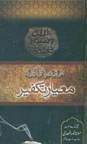 http://books.google.com.pk/books?id=rXFOAgAAQBAJ&lpg=PA1&pg=PA1#v=onepage&q&f=false