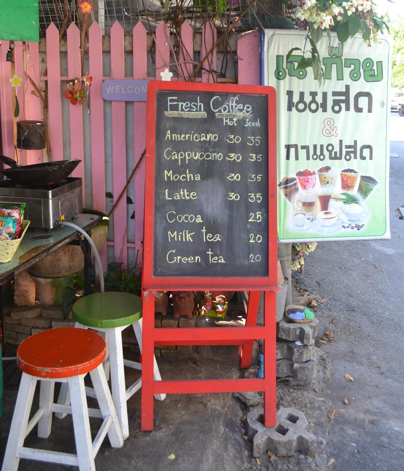 coffee chiang mai thailand