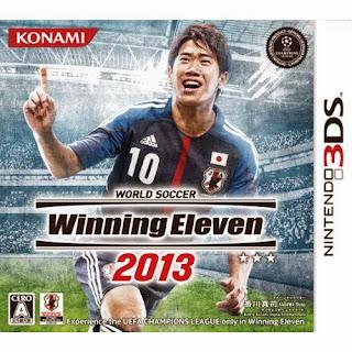 [3DS] [ワールドサッカーウイニングイレブン 2013] (JPN) 3DS Download