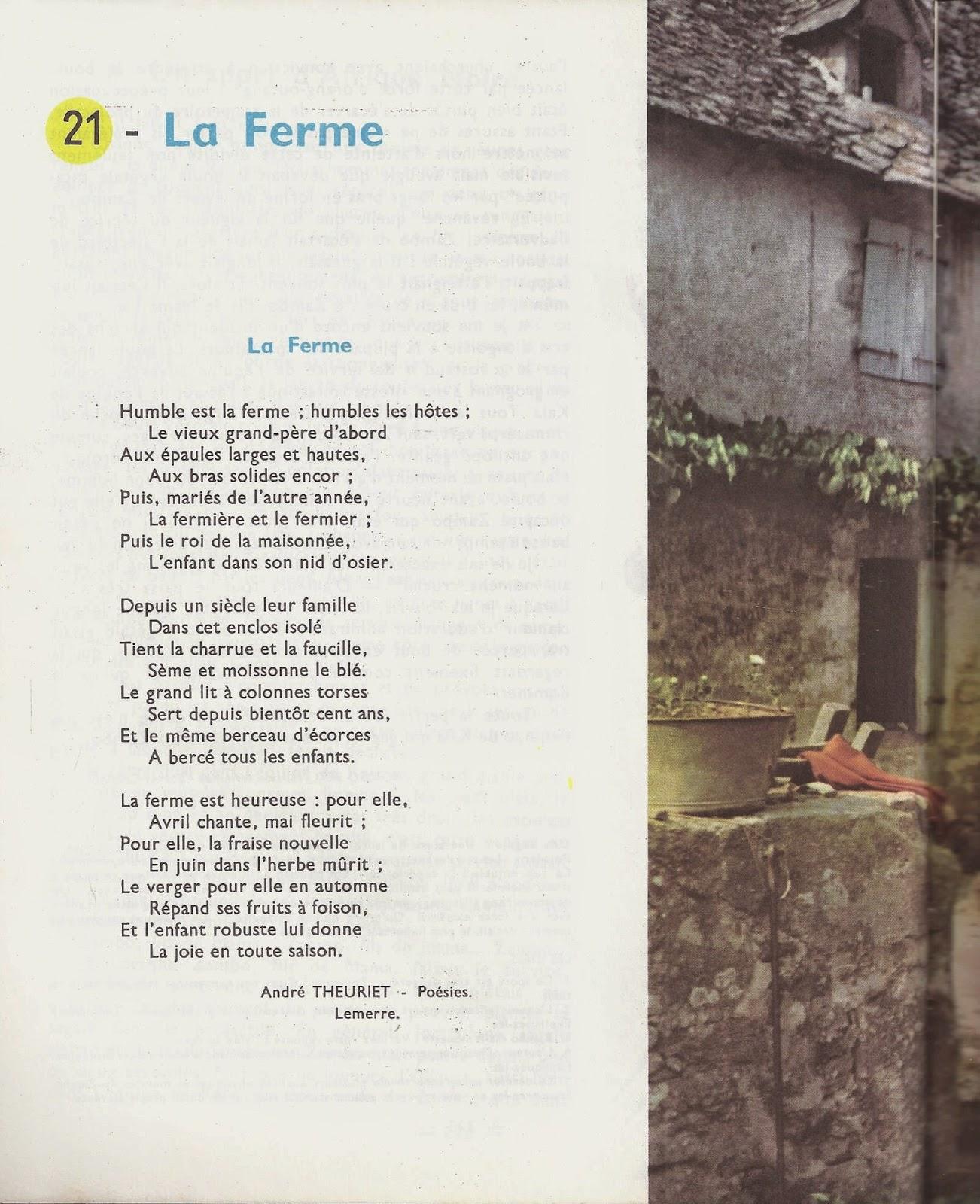 R D Burman Manuels anciens: Belle...