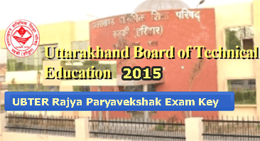 UBTER Rajya Paryavekshak Answer Key 2015, UBTER Rajya Paryavekshak Exam Question Paper with Solved Paper, ubter.in Rajya Paryavekshak Exam Key 2015, Who have attended the examination their need to check