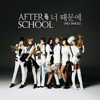 After School - Because Of You Lyrics