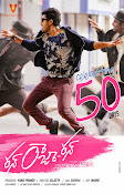 Run Raja Run Movie Wallpapers and Posters-thumbnail-2