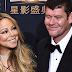 Sorry Nick! Mariah's Engaged Already?