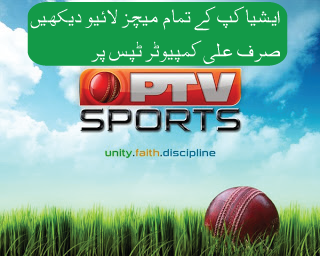 Watch Live Asia Cup