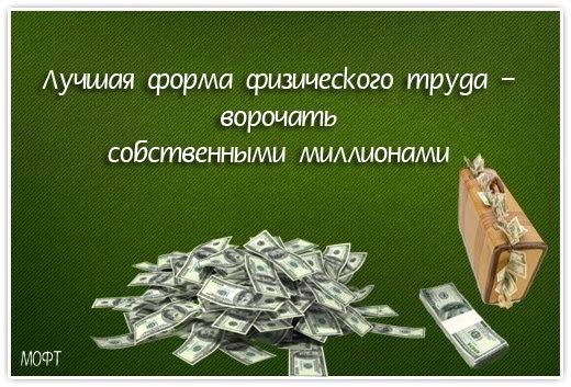 Спасибо господи что взял деньгами еврейская мудрость