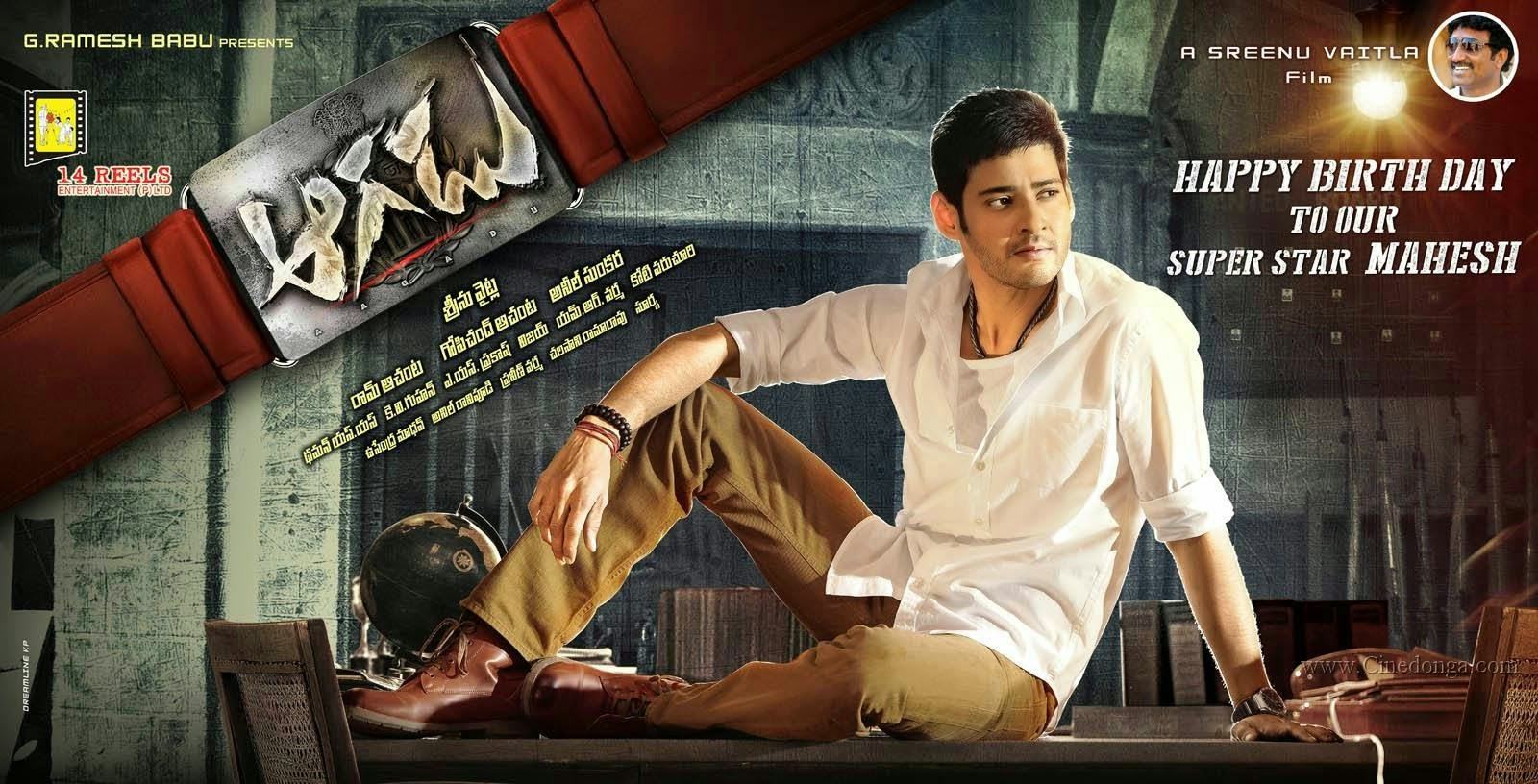Mahesh Babu Aagadu Hd Wallpapers Cinedonga Telugu Movie Portal