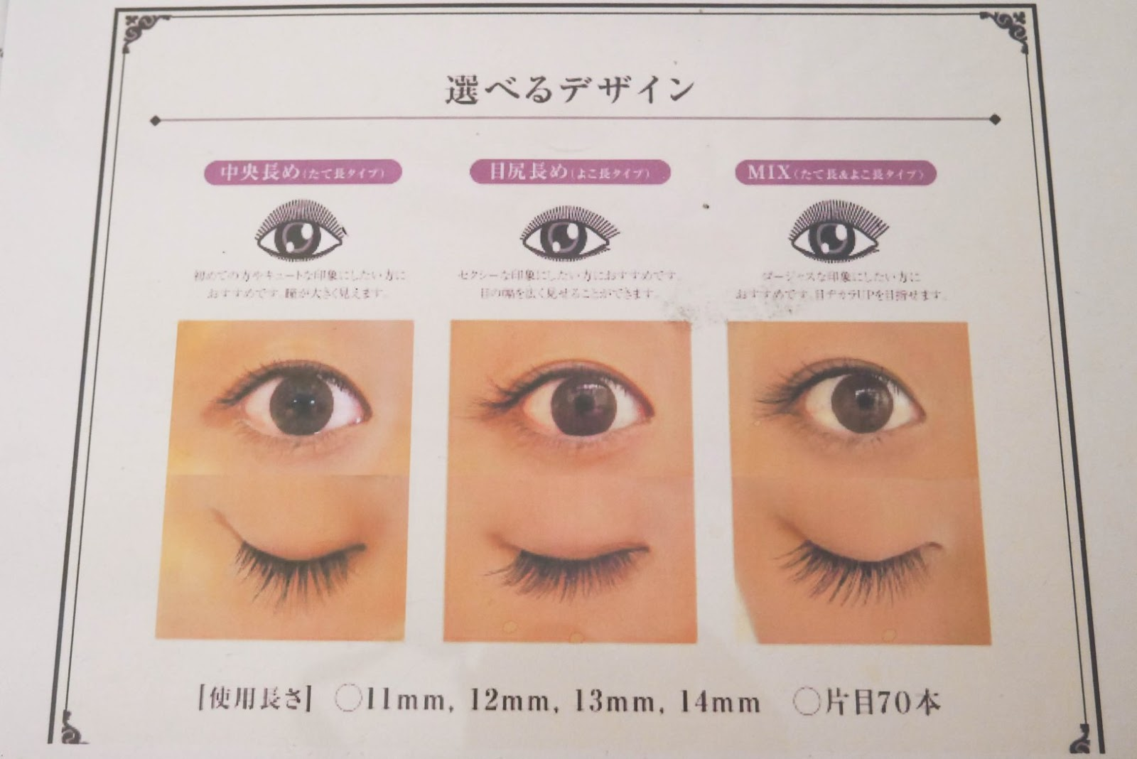 Volume Lash Extensions by KJStudio make Agent S's eyes even bigger ...
