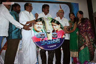 Vangakkarai-Movie-Audio-Launch-Stills