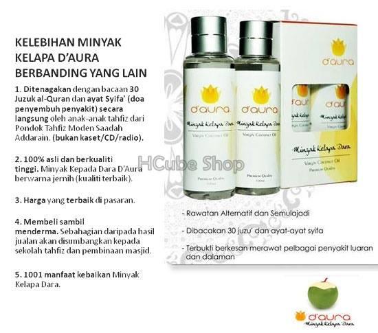 Minyak Kelapa Dara D Aura Harga Murah Original Qlimaxshop Pengedar Pemborong Stokis Agen Dropship Produk Kecantikan Kesihatan Kosmetik