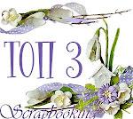моя обложка в ТОП-3