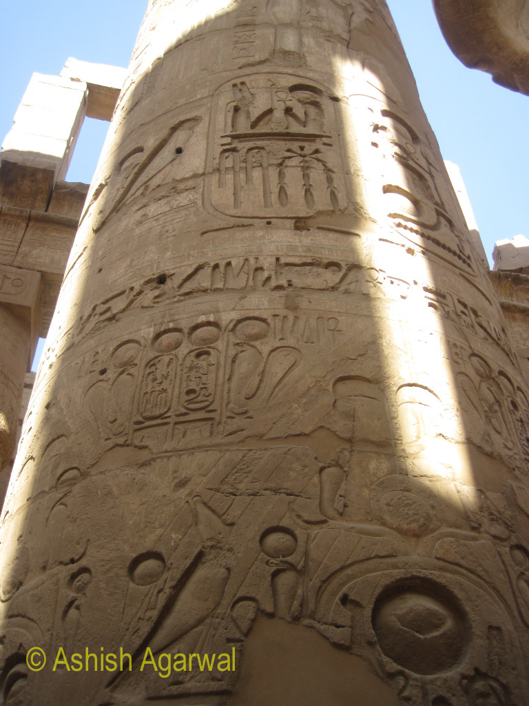 Closer view of the base of a pillar inside the Hypostyle Hall in Karnak temple in Luxor