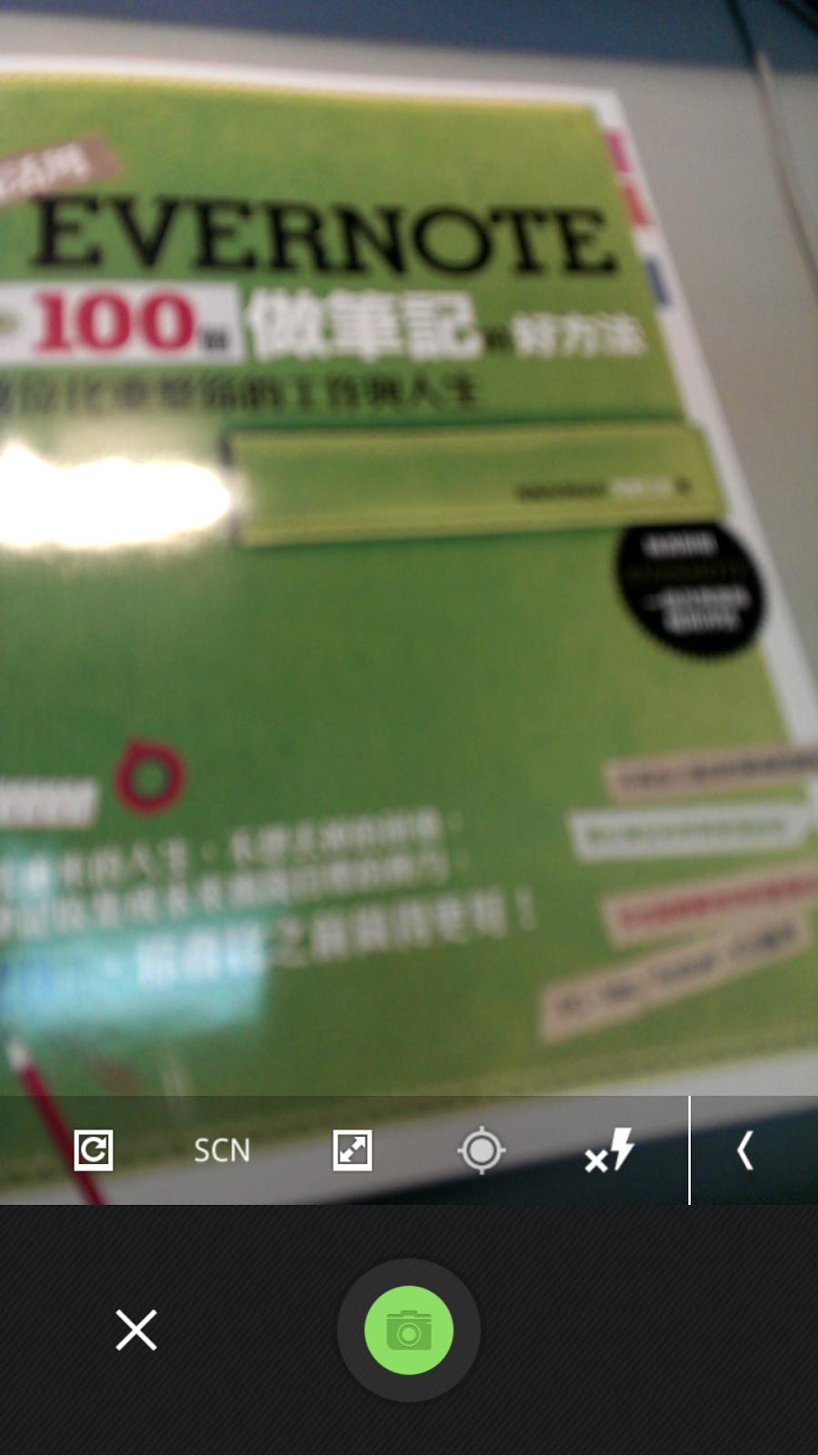 蘋果必知 - Magazine cover