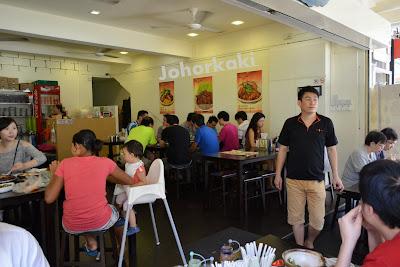 Singapore-Soon-Huat-Bak-Kut-Teh-顺发肉骨茶