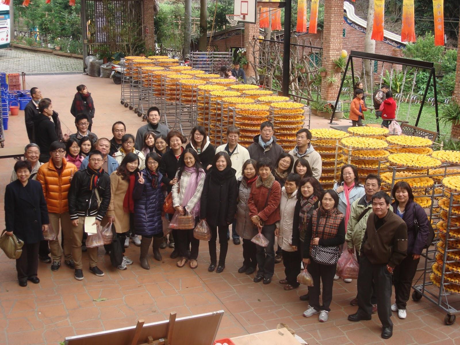 參訪金漢柿餅