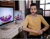 """برنامج الزفة """"2"""" مع عبد الرحمن مالك - حلقة الأحد 5-7-02015"""