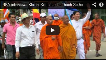 http://kimedia.blogspot.com/2014/10/anti-vietnam-protest-leader-gets-death.html