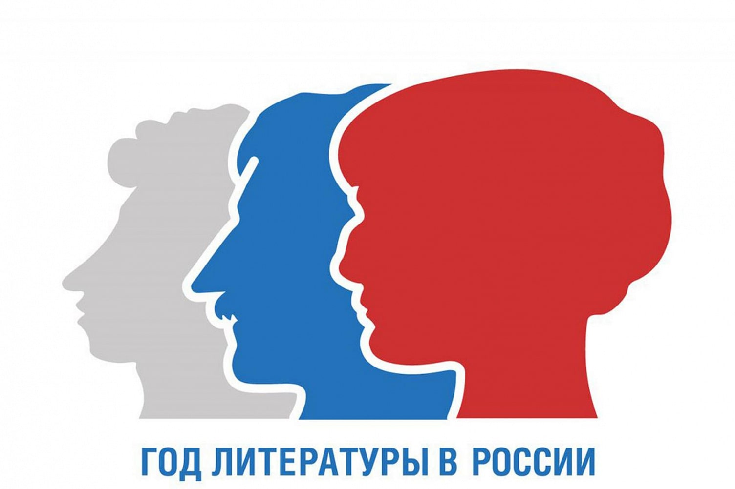 """Портал """"Год литературы"""""""