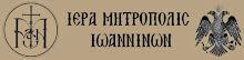 ΑΝΤΙΑΙΡΕΤΙΚΗ ΕΓΚΥΚΛΙΟΣ Ι. Μ. ΙΩΑΝΝΙΝΩΝ