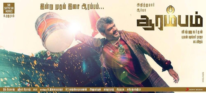 Ajith's Arrambam Audio Sells Like Hot Cake