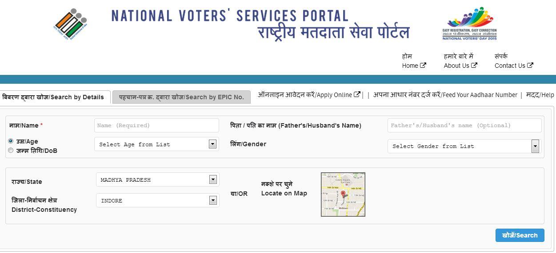 downloads election information glance