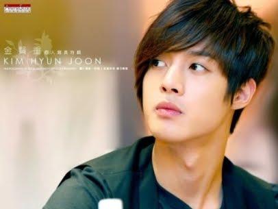 Noticias Actuales de Kim Hyun Joong 2012