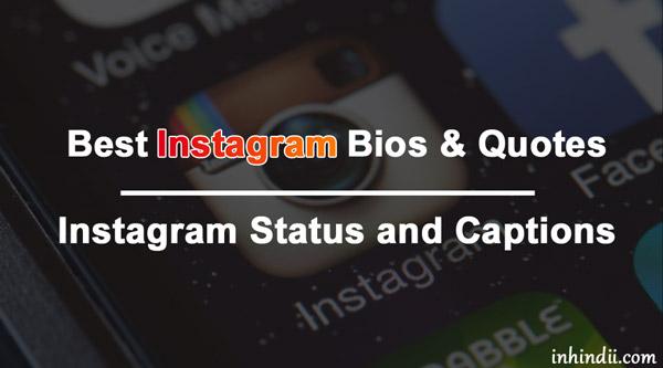 Best Instagram Bio Quotes Beauteous Best Instagram Bios Quotes Short Instagram Status And Captions