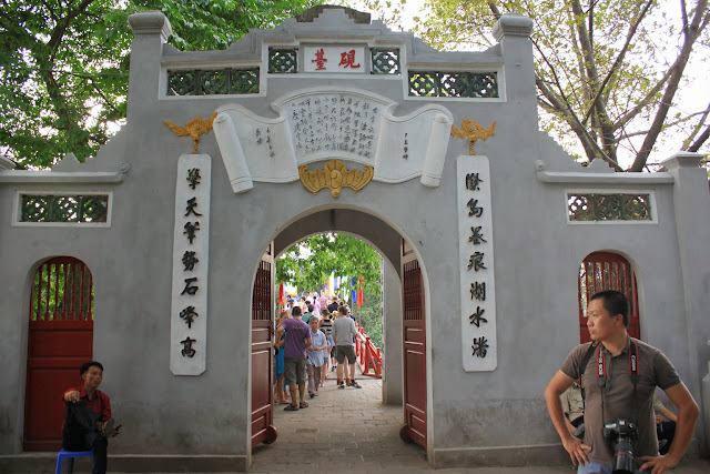 The ink-slab ((Dai Nghien) the symbol of literature) shows that Ngoc Son temple was built and dedicated to Confucian, Taoist and literature in Hanoi, Vietnam.