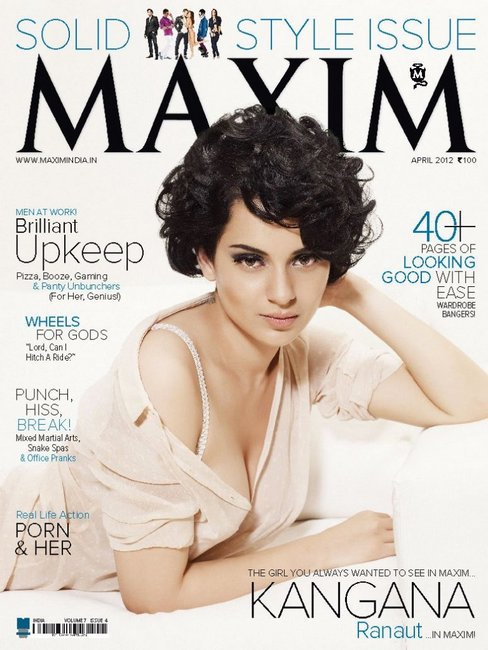 Kangana Ranaut On Maxim India April 2012 Issue