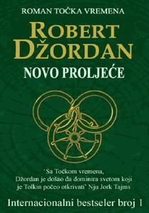 Robert+Dzordan+-+Novo+prolece.jpg