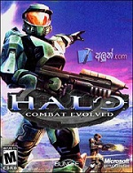 http://www.aluth.com/2014/06/halo-combat-evolved.html