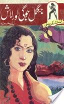 http://books.google.com.pk/books?id=QZhnAgAAQBAJ&lpg=PP1&pg=PP1#v=onepage&q&f=false