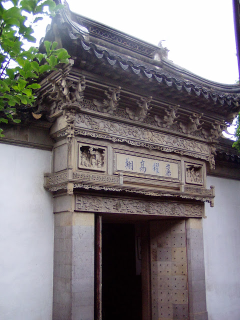 Suzhou Mansion