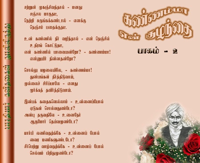 the alchemist pdf in tamil
