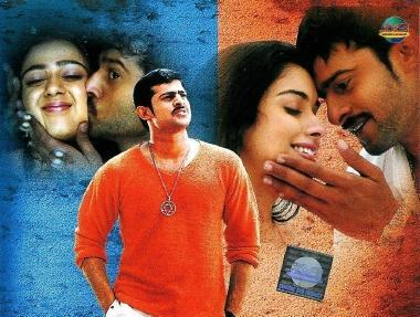 Watch Chakram (2005) Telugu Movie Online