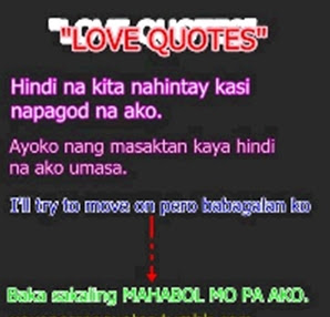 cute funny valentines quotes