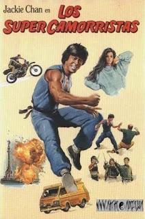 Los supercamorristas (Comidas a domicilio) (1984)