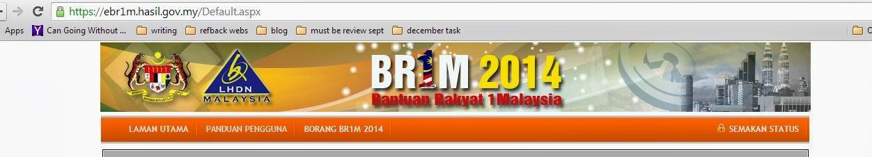 BR1M 2014 logo