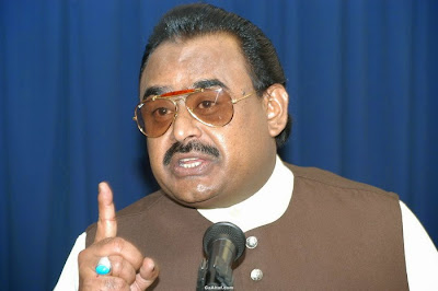 Altaf Hussain MQM Speech