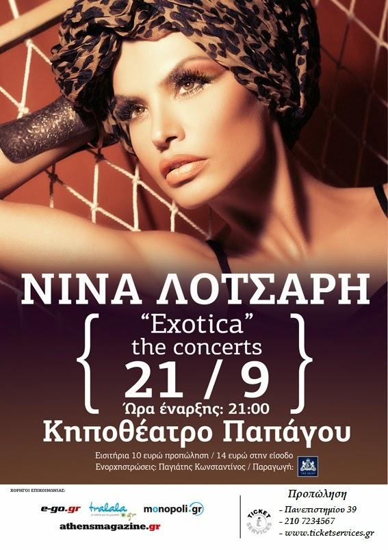 nina-lotsari-exotica-concert-kipotheatro-papagou